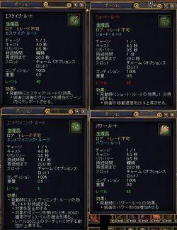 Eq2_000031_1